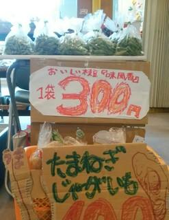 枝豆販売2.JPG